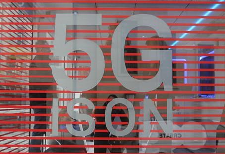 专家:5G将推动欧洲数字经济发展 华为等企业可提供助力
