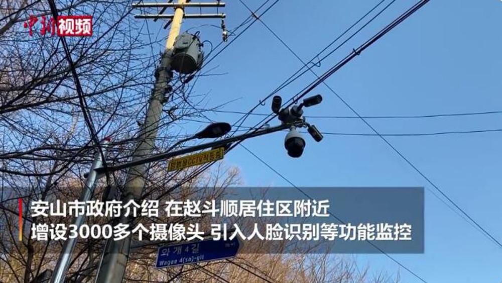 近日,韩国电影《素媛》原型罪犯赵斗淳刑满出狱。(图片来源:中新视频截图)