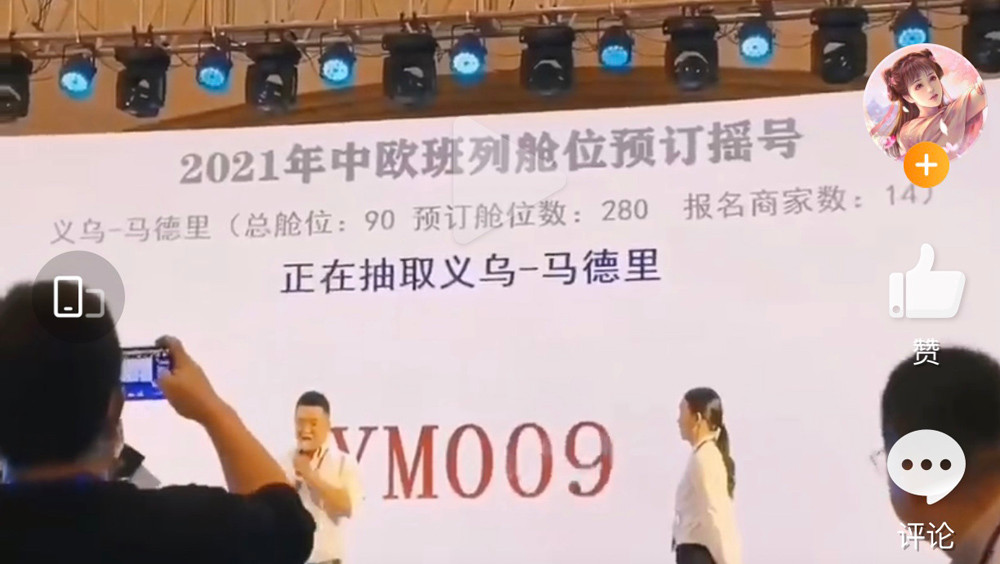 网传摇号视频截图。(图片来源:上海一财网)