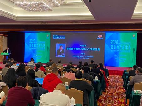"""OECD司长:中国教育体系处于既向前看也向""""外""""看时机"""