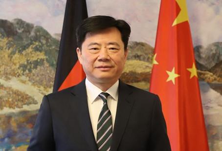 中国驻德国大使:中德经贸合作进入高质量发展阶段