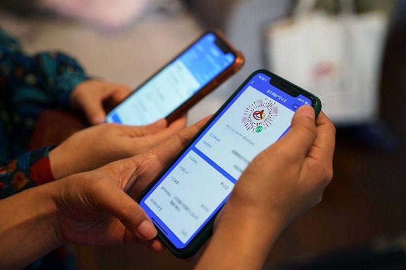 此次普查将不再使用纸张,而是由普查员使用电子设备采集。
