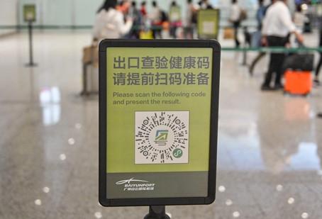 奥媒:中国希望健康码国际互认 重新开启国际旅游业务