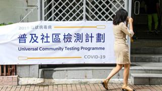 """香港爆""""第四波疫情"""",近期通关,重启经济等希望恐成泡影"""