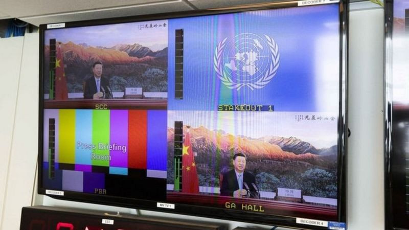 习近平通过视频连线方式出席2020年9月的联合国大会。