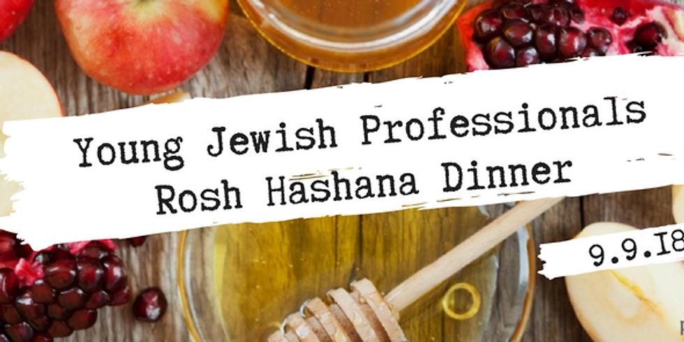 Rosh Hashana Brisket Dinner