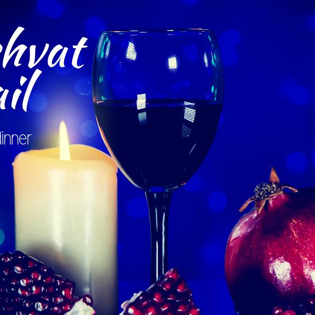 Tu Bishvat Cocktail Party
