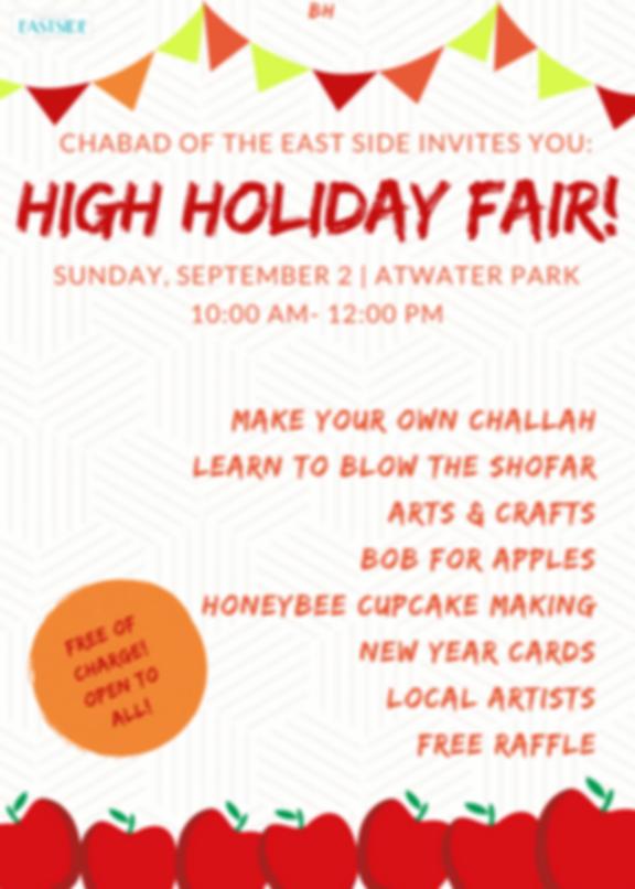 High Holiday Fair.png
