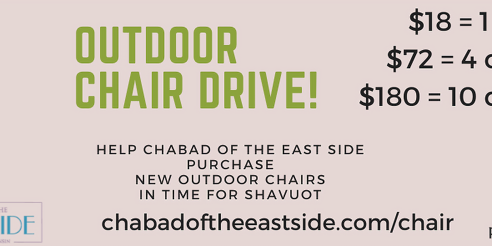 Outdoor Chair Drive