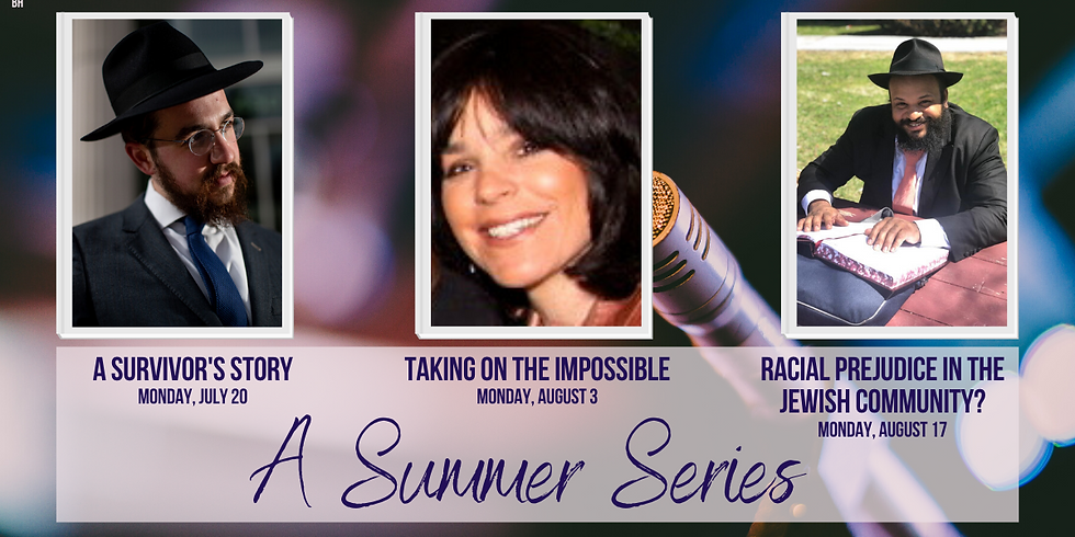 Summer Lecture Series - Racial Injustice in the Jewish Community?