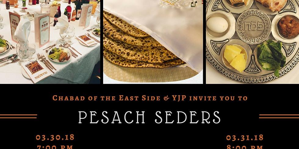 Pesach Seders