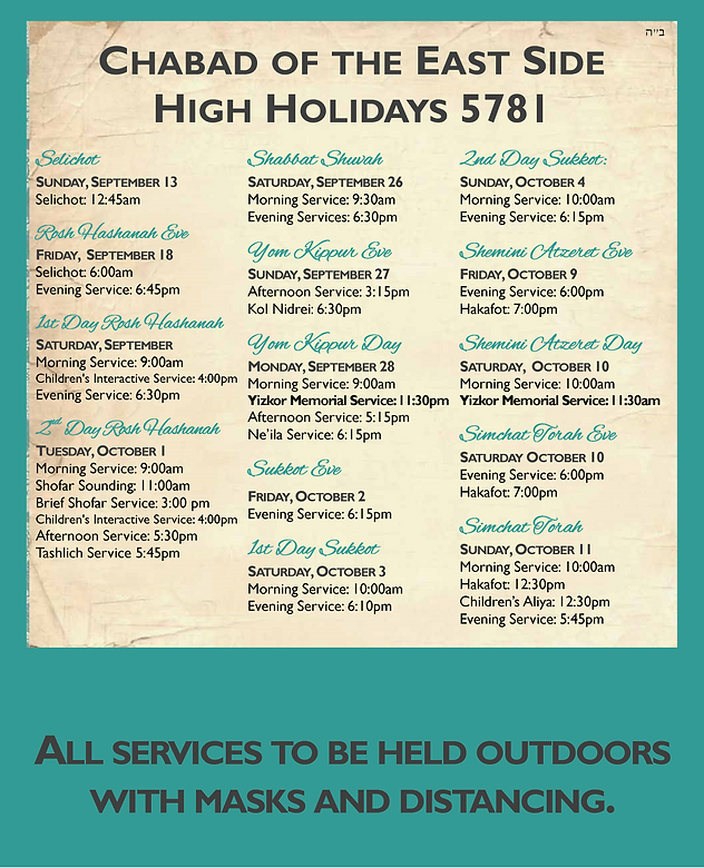 Service Schedule Poster 5781.png