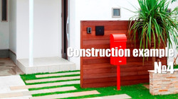 Construction_example_№04