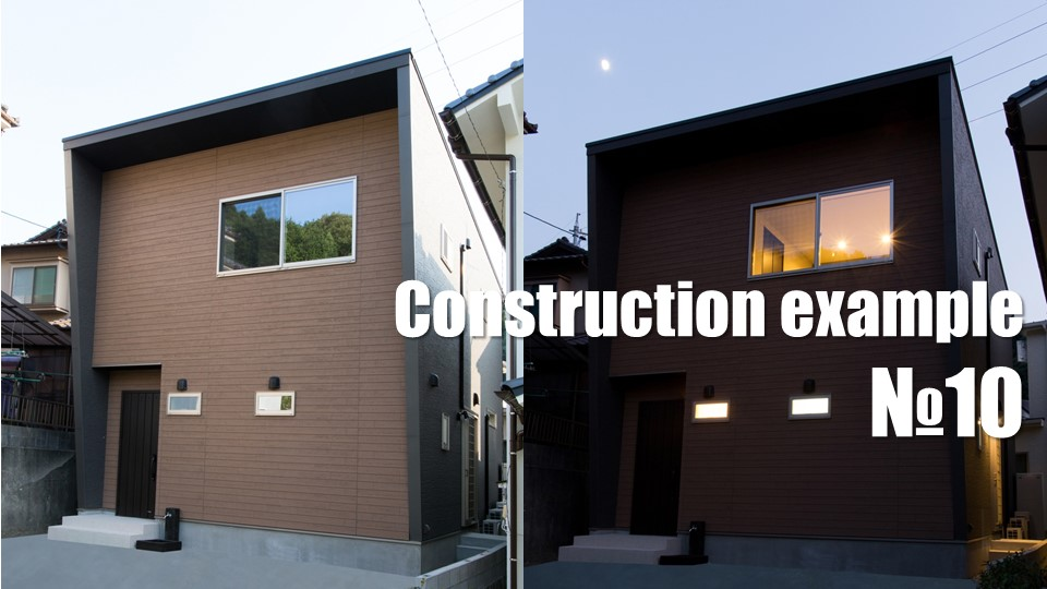 Construction_example_№10