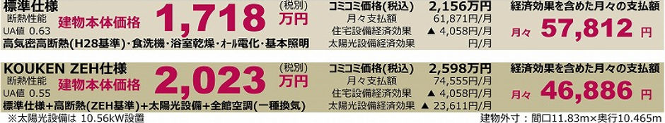 Japanese style 3.jpg