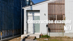 Construction_example_№07