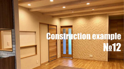 Construction_example_№12