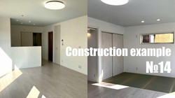 Construction_example№14_TOP_KOUKEN