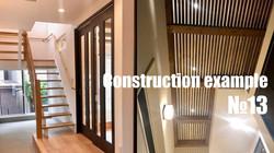 KOUKEN_ConstructionExample13