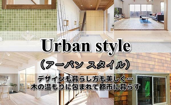Urban Style.jpg