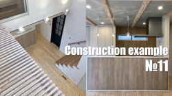 Construction_example_№11