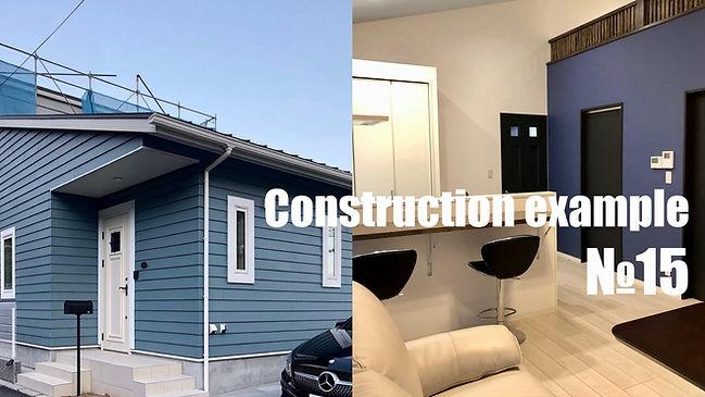Construction_example№15.jpg