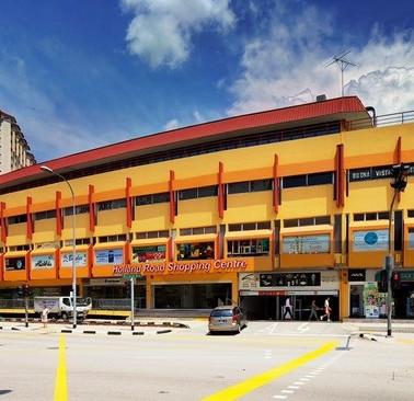 ホランド・ロードショッピングセンター