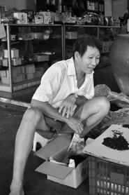 Chun Yao Ng -FINALIST-Malaysia Young photographer- Culture of Old Style Business