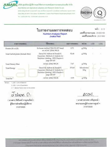 Nutritional Report from Jivaka beverage*2
