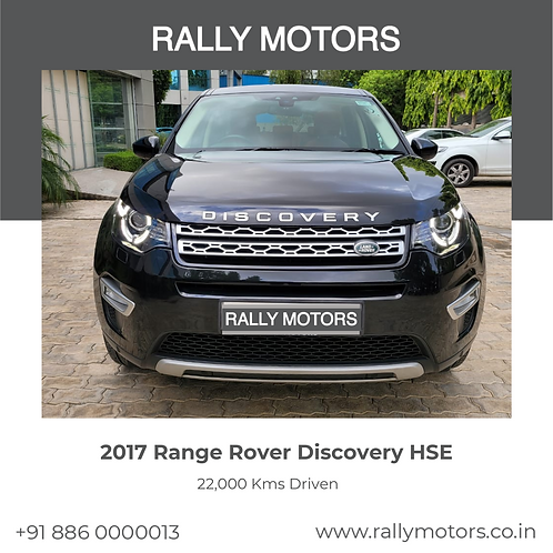 2017 Range Rover Discovery HSE