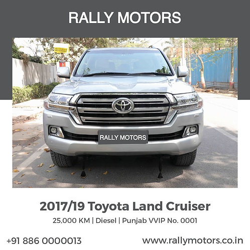 2017/19 Toyota Land Cruiser