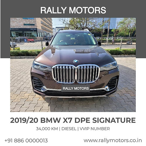2019/20 BMW X7 DPE Signature