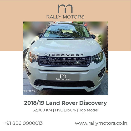 2018/19 Land Rover Discovery