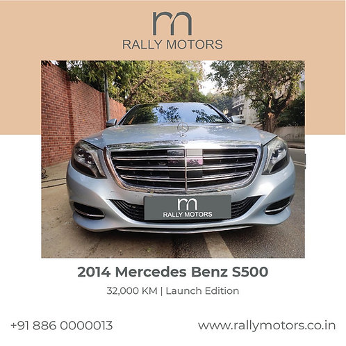 2014 Mercedes Benz S500