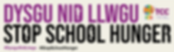 Stop School hunger logo with TCC logo sm