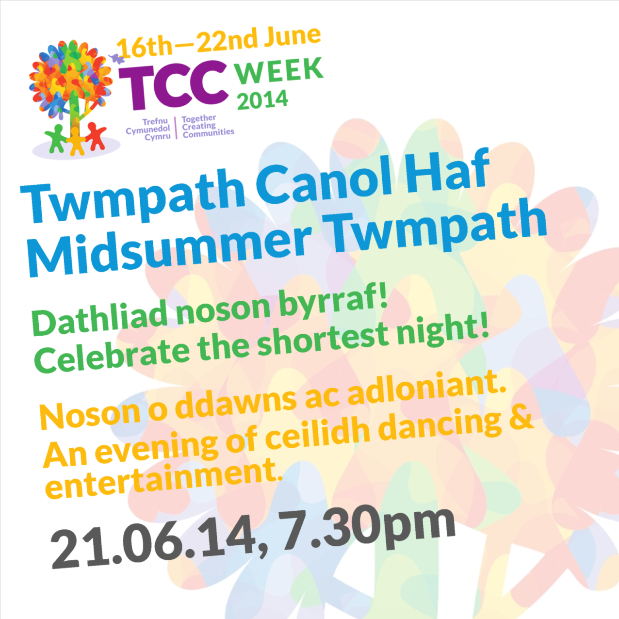 Midsummer Twmpath - 21st June