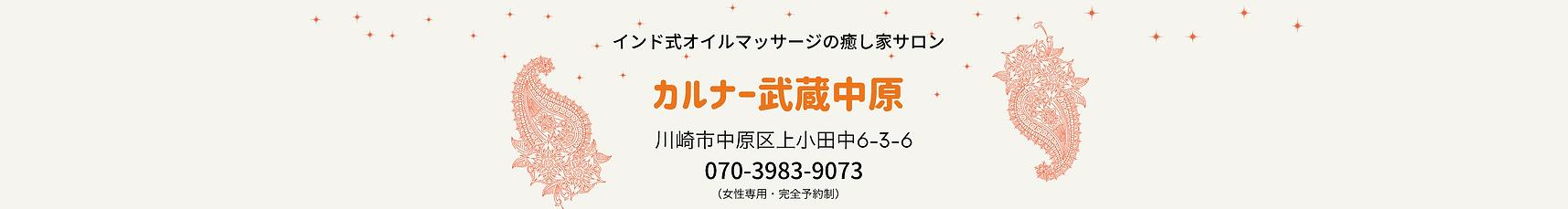CC517A04-69AD-4693-9EC7-3AB0FDDBD2C4.PNG