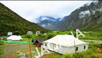 Marquee tent.jpg