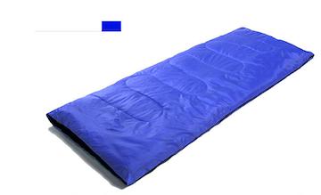Jaqana Sleeping bag manufacturer.png