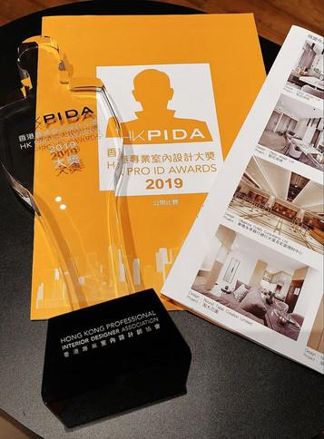 得獎項目 - HK PRO ID AWARDS 2019