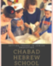 hebrew school_edited.jpg