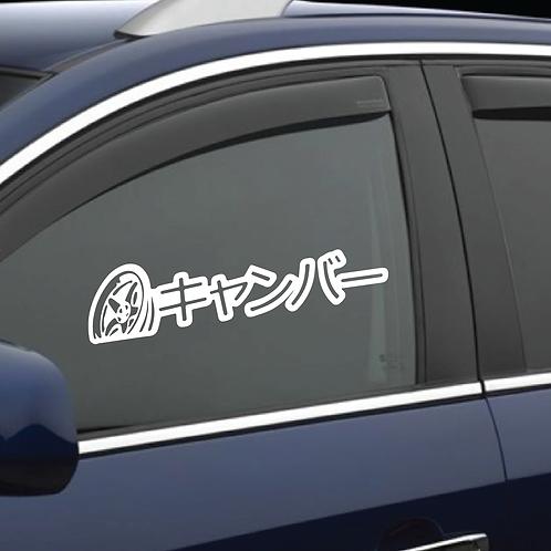 Camber Kanji