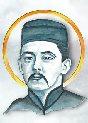 St. Mark Ji Tianxiang (Print)