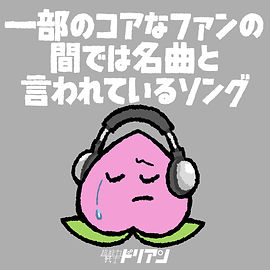 コアB.jpg