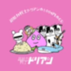 1004円のCDジャケ.jpg