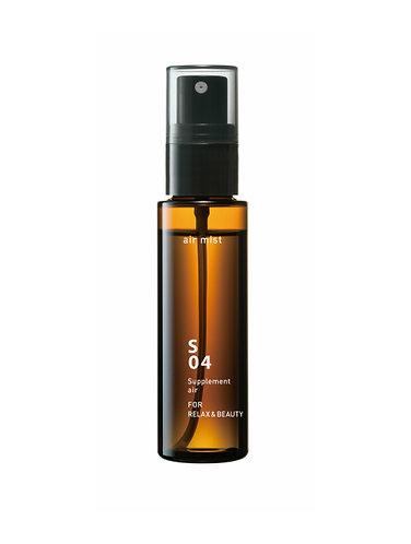 @aroma Air Mist Spray: For Relax & Beauty