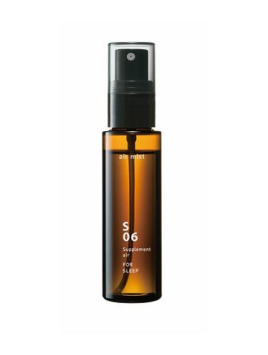 @aroma Air Mist Spray: For Sleep