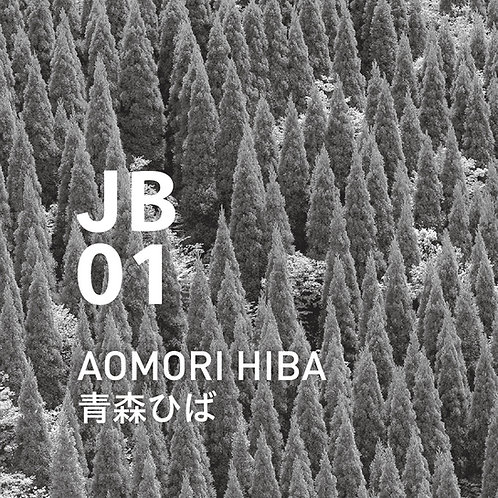@aroma: JB01 Aomori Hiba