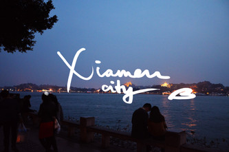 Xiamen city: the place to be