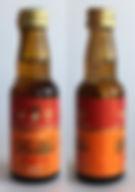 Balle Echt Übersee Rum Miniature